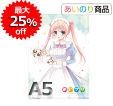 A5 クリアファイル (第80期あいのり商品);