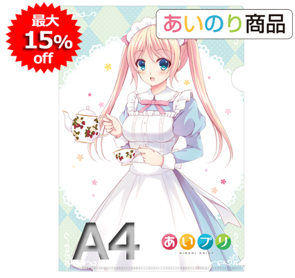 A4 クリアファイル (第99期あいのり商品)
